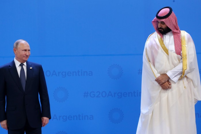 Argentina G20 Leaders' Summit 2018 - Day 1 Of Sessions